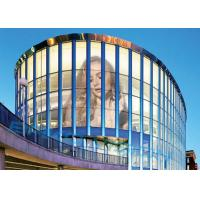 Quality Magic Transparent Glass Led Display Video Wall Advertising Curtain 960*640mm wholesale