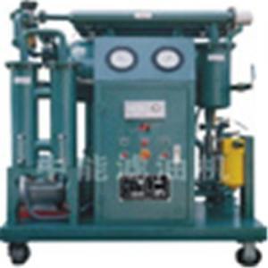 Quality Supply Vacuum Transformer Oil Purifier, Oil Filtration, Oil Separation Machine wholesale
