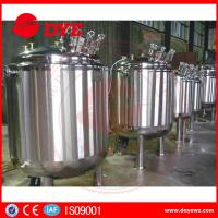Quality Side Three Layers Stainless Steel Jacketed Tanks Liquid Soap Agitator Mixer wholesale