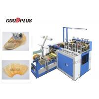 China India hot product Full automatic Plastic Shoe Cover\Boot Cover making  Machine CE on sale