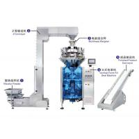 Quality Automatic food pouch,sachet,zipper bags packing machine is equipped with weigher wholesale