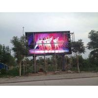 Quality High Resolution Outdoor LED Billboard , Digital Advertising Board Fixed Installation wholesale