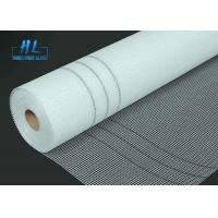 Cheap 4x4 MM White Fiberglass Mesh , Corrosion Resistant Fiberglass Mesh for sale