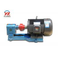 Quality Easy Use Gear Oil Transfer Pump For Concrete Mixing Station High Pressure wholesale
