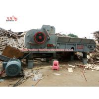 Quality High Output Biomass Crusher Magnet Separator Wooden Board Crushing Machine wholesale