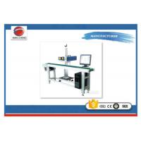 Quality Durable Large Character Inkjet Printer Strong Scalability , Continuous Inkjet Printer Low Maintenance wholesale