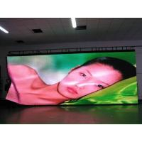 Quality Foldable Soft Flexible LED Curtain , Concert LED Transparent Flexible Display SMD 5050 HD wholesale