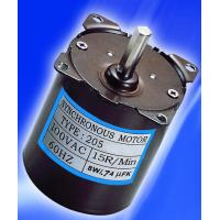China Reversible Synchronous Motor on sale