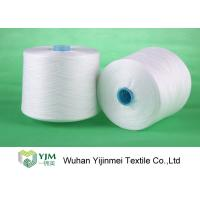 Quality 20s/3 40s/3 Polyester Weaving Yarn On Plastic Cone , Polyester Core Spun Yarn wholesale