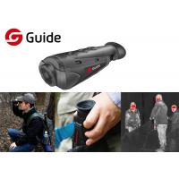 China Easy And Silent Thermal Imaging Scope Long Battery Life For Personal Security on sale