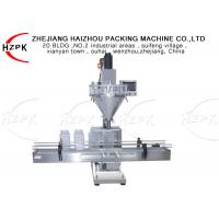 Quality 1.5 KW Automatic Powder Filling Machine Work With Conveyor Rice Powder Filling Line wholesale