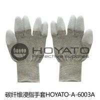 Quality Safety Breathable Anti Static Gloves Customized ESD Carbon Fiber PU Coated Glove wholesale