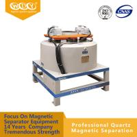 Quality Automatic 30000 Gauss High Intensity Magnetic Separator Machine ISO9001:2008 wholesale