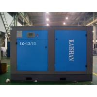 Quality 20m³ / min 700 CFM Rotary Screw Air Compressor / Industrial Air Compressors wholesale