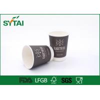 Quality Promotional Printed Black Disposable Coffee Cups , Biodegradable Paper Cups wholesale
