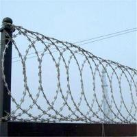 Quality Razor Barbed Wire wholesale