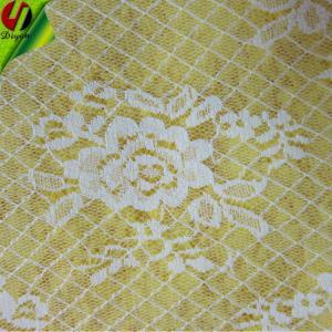 China 100% Nylon  Lace Fabric Model 2051 on sale