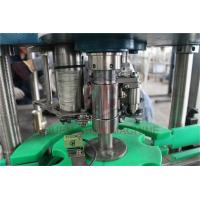 China Custom Made Beer Bottle Filling Machine Multi Head High Filling Speed on sale