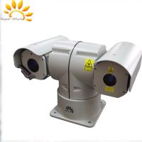 Quality 300m Ip Vehicle Ptz Laser Camera Ir Rugged Dustproof For Cars / Ships wholesale