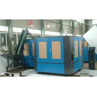 China CM-A6 Full Automatic Bottle Blow Molding Machine on sale