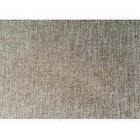 Buy cheap Building Decoration Square Edged Floorboards , Natural Plant Kenaf Fiber Board from wholesalers