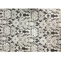 Quality White Swiss Cotton Embroidery Lace Fabric , Cotton Lace Trim For Party wholesale