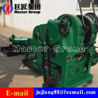 Quality SPJ-1000 mill deep water well drilling rig 1000meters for sale wholesale