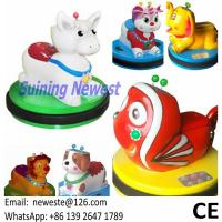 Quality Kids Indoor Rides Mini Kids Battery Bumper Car Game Machine For Sale wholesale