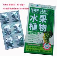 China Natural Fruta Planta Fruit Slimming Capsule Fat Burning Products Green Box Packing effective pills on sale