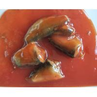 Buy cheap 155g Canned Sardine Fish in Tomato Sauce with Hot Chili Pepper from wholesalers
