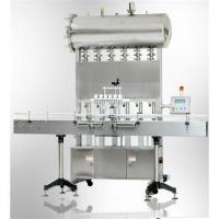 Quality CREAM OINTMENT FILLING Machine wholesale