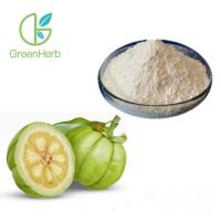 Quality 80 Mesh Herbal Garcinia Cambogia Fruit Extract Control Body Weight With HCA 50% / 60% wholesale