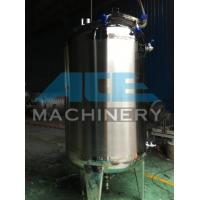 Quality Food Grade Stainless Steel Vacuum Tank (ACE-CG-5S) wholesale