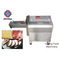 China 3400W Meat Cheese Slicer / Sausage Cutter Machine Capacity 160pcs / Min on sale