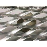 Cheap Aluminium Expanded Sheets/Aluminium Expanded Mesh, 0.5mm-8mm Thickness for sale