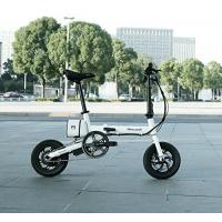 Quality Min Foldable Electric City Bike With 36V Removable Lithium Ion Battery wholesale