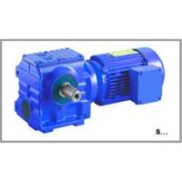 Quality S helical-worm geared motor wholesale