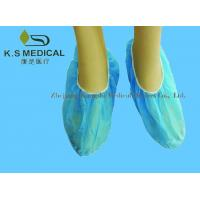 No - Woven Fabric Medical Shoe Covers , Disposable Surgical Products