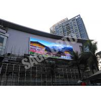 Quality High Resolution HD LED Displays , SMD 3535 Outdoor Video Screen Multi Color wholesale
