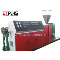 China Connical Twin Screw Extrusion Machine / Two Screw Extruder With 38CrMoALA Screw on sale