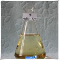 China plating intermediate Sodium propyne sulfonate (PS) C3H3NaO3S on sale