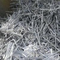 China Aluminum scrap supplier on sale