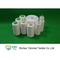 Quality High Strength Knitting Ring Spun Polyester Yarn 42/2 Counts 40S Dyeing Tube wholesale