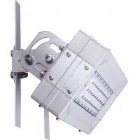 Quality Outdoor 30W High Power Led Street Lighting IP65 With Anodized Aluminum wholesale