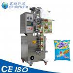 Quality Sunflower Seeds Granule Packing Machine Back Sealing Quantitative Filling Machine wholesale