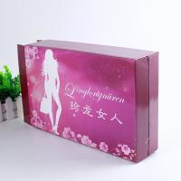Quality Custom Printed Carton Packaging Boxes , Underwear Packaging Box For Women'S Bra wholesale
