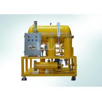 Buy cheap PLC Touch Screen Fuel Oil Purification System IP65 Long Life Time from wholesalers