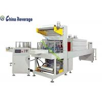 China Automatic PE Film Automated Shrink Wrap Machine 8-20 Packs/Min PLC Screen Control on sale