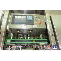 Quality EBI24A High Speed Empty Inspector Equipment For Pharmaceutical And Crack wholesale