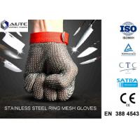 Quality Stainless Steel PPE Safety Gloves , Protective Cutting Gloves Mesh Convenient Cleaning wholesale